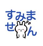 ちびうさ。〜敬語、デカ文字〜(個別スタンプ:22)