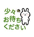 ちびうさ。〜敬語、デカ文字〜(個別スタンプ:23)