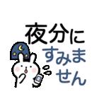 ちびうさ。〜敬語、デカ文字〜(個別スタンプ:24)