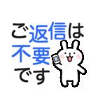 ちびうさ。〜敬語、デカ文字〜(個別スタンプ:25)