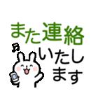 ちびうさ。〜敬語、デカ文字〜(個別スタンプ:26)