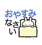 ちびうさ。〜敬語、デカ文字〜(個別スタンプ:27)