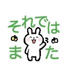 ちびうさ。〜敬語、デカ文字〜(個別スタンプ:28)