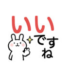 ちびうさ。〜敬語、デカ文字〜(個別スタンプ:29)