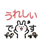ちびうさ。〜敬語、デカ文字〜(個別スタンプ:30)