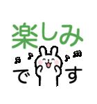 ちびうさ。〜敬語、デカ文字〜(個別スタンプ:31)