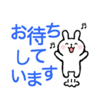 ちびうさ。〜敬語、デカ文字〜(個別スタンプ:32)