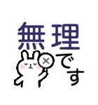 ちびうさ。〜敬語、デカ文字〜(個別スタンプ:34)