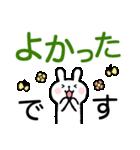 ちびうさ。〜敬語、デカ文字〜(個別スタンプ:35)