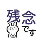 ちびうさ。〜敬語、デカ文字〜(個別スタンプ:36)
