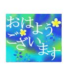 "coosanの大きな文字のスタンプ""夏""(個別スタンプ:1)"