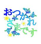 "coosanの大きな文字のスタンプ""夏""(個別スタンプ:2)"