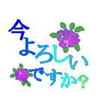 "coosanの大きな文字のスタンプ""夏""(個別スタンプ:3)"