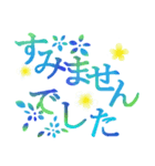 "coosanの大きな文字のスタンプ""夏""(個別スタンプ:4)"