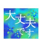 "coosanの大きな文字のスタンプ""夏""(個別スタンプ:5)"