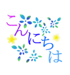 "coosanの大きな文字のスタンプ""夏""(個別スタンプ:6)"