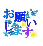 "coosanの大きな文字のスタンプ""夏""(個別スタンプ:7)"