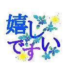 "coosanの大きな文字のスタンプ""夏""(個別スタンプ:8)"