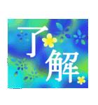 "coosanの大きな文字のスタンプ""夏""(個別スタンプ:9)"