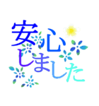 "coosanの大きな文字のスタンプ""夏""(個別スタンプ:10)"