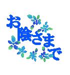 "coosanの大きな文字のスタンプ""夏""(個別スタンプ:11)"