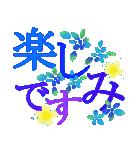 "coosanの大きな文字のスタンプ""夏""(個別スタンプ:12)"
