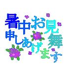 "coosanの大きな文字のスタンプ""夏""(個別スタンプ:13)"