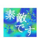 "coosanの大きな文字のスタンプ""夏""(個別スタンプ:14)"