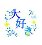 "coosanの大きな文字のスタンプ""夏""(個別スタンプ:15)"