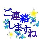 "coosanの大きな文字のスタンプ""夏""(個別スタンプ:16)"