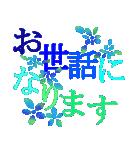 "coosanの大きな文字のスタンプ""夏""(個別スタンプ:17)"
