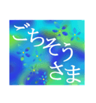 "coosanの大きな文字のスタンプ""夏""(個別スタンプ:18)"