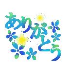"coosanの大きな文字のスタンプ""夏""(個別スタンプ:19)"