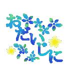 "coosanの大きな文字のスタンプ""夏""(個別スタンプ:20)"