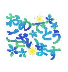 "coosanの大きな文字のスタンプ""夏""(個別スタンプ:21)"