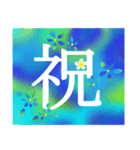 "coosanの大きな文字のスタンプ""夏""(個別スタンプ:22)"