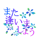 "coosanの大きな文字のスタンプ""夏""(個別スタンプ:23)"