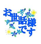 "coosanの大きな文字のスタンプ""夏""(個別スタンプ:24)"