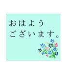 coosanのメッセージカード風スタンプ。(個別スタンプ:1)