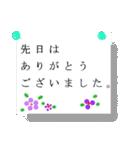 coosanのメッセージカード風スタンプ。(個別スタンプ:2)