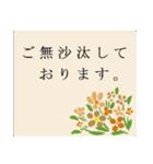 coosanのメッセージカード風スタンプ。(個別スタンプ:3)