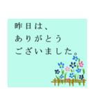 coosanのメッセージカード風スタンプ。(個別スタンプ:5)