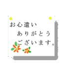coosanのメッセージカード風スタンプ。(個別スタンプ:6)