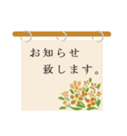coosanのメッセージカード風スタンプ。(個別スタンプ:7)