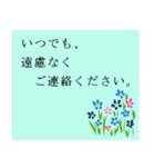 coosanのメッセージカード風スタンプ。(個別スタンプ:9)