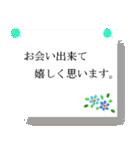 coosanのメッセージカード風スタンプ。(個別スタンプ:10)