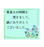 coosanのメッセージカード風スタンプ。(個別スタンプ:11)