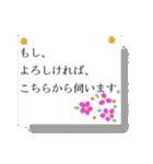 coosanのメッセージカード風スタンプ。(個別スタンプ:12)