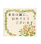 coosanのメッセージカード風スタンプ。(個別スタンプ:13)