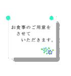 coosanのメッセージカード風スタンプ。(個別スタンプ:14)